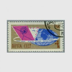 ソ連 1964年世界文通週間 使用済