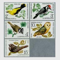 ソ連 1979年鳥5種