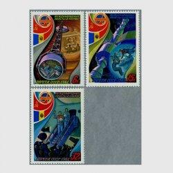 ソ連 1981年ソビエト、ルーマニア協同宇宙計画3種