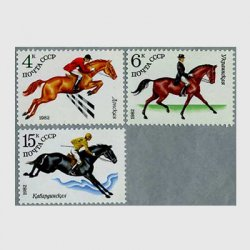 ソ連 1982年馬と人3種