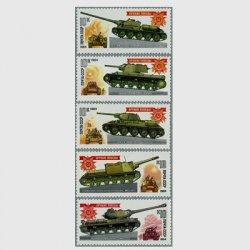 ロシア 1984年 戦車5種