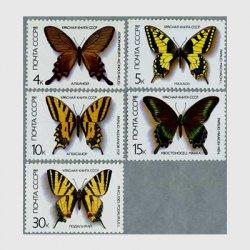ロシア 1987年蝶5種