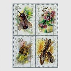 ソ連 1989年ミツバチ4種
