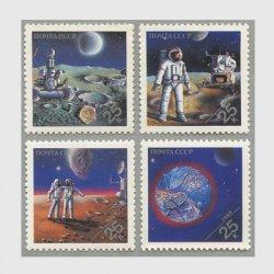 ソ連 1989年宇宙到達4種