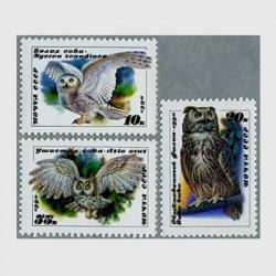 ロシア 1990年フクロウ3種