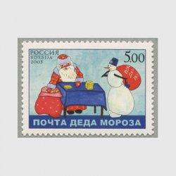 ロシア 2005年クリスマスサンタと雪だるま