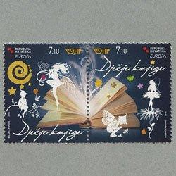 クロアチア 2010年ヨーロッパ切手2種連刷