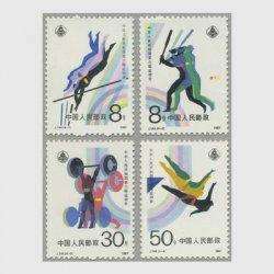 中国 1987年第6回全国体育大会4種(J144)