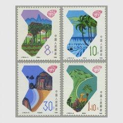 中国 1988年海南省設置4種(J148)