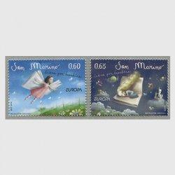 サンマリノ 2010年ヨーロッパ切手2種