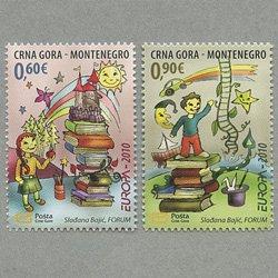 モンテネグロ 2010年ヨーロッパ切手
