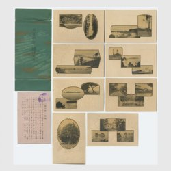 絵はがき (昭和天皇)行幸記念8種タトウ付き -和歌山県