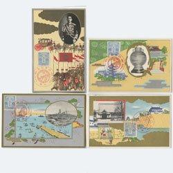 絵はがき (昭和天皇)行幸記念特印(1929.6.4.)付き4種 -大阪府
