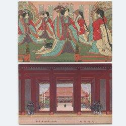 絵はがき 昭和大礼記念2種揃い -逓信省