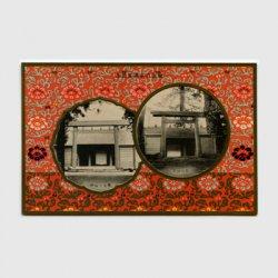 絵はがき 神宮式年遷宮 新造営の両宮前景(te32b) -逓信省