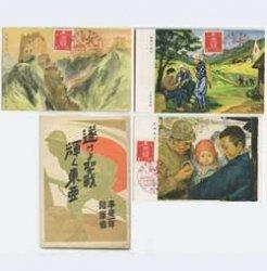 絵はがき 「遂けよ聖戦輝く東亜」事変一年3種袋つき -陸軍省