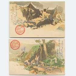 絵はがき 白道像2種 野戦局印(1905.11.3.) -陸軍省恤兵部