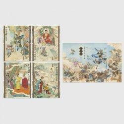 中国 2015年古代文学「西遊記」