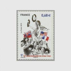 フランス 2015年第2次世界大戦終結70年