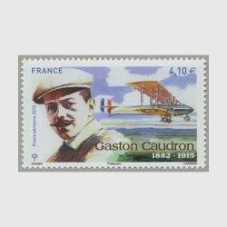 フランス 2015年航空切手「ガストン・コードロン」