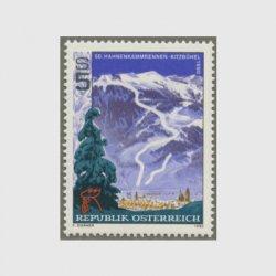 オーストリア 1990年第50回アルペンスキー大会