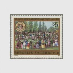 オーストリア 1993年ウィーン男声合唱団150年