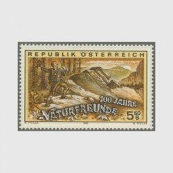 オーストリア 1995年自然愛護クラブ100年