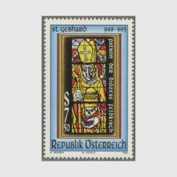 オーストリア 1995年聖ゲープハルト死去1000年