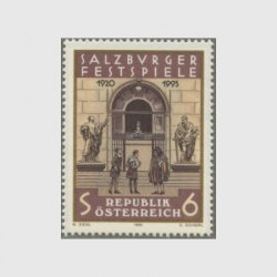オーストリア 1995年ザルツブルク音楽祭75年