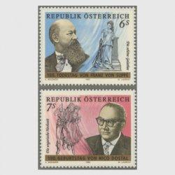 オーストリア 1995年オペレッタの作曲家2種