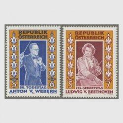 オーストリア 1995年作曲家2種