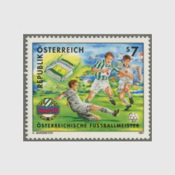 オーストリア 1997年サッカー選手権優勝
