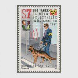 オーストリア 1997年視覚障害者協会100年