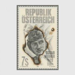 オーストリア 1997年オスカー・ヴェルナー生誕75年
