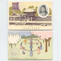 絵はがき 朝鮮総督府始政2種揃い -朝鮮総督府