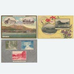 絵はがき 朝鮮総督府始政3周年3種揃い -朝鮮総督府