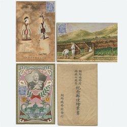 絵はがき 朝鮮総督府始政7周年3種揃い袋付き -朝鮮総督府