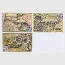 絵はがき 朝鮮総督府始政8周年3種揃い -朝鮮総督府