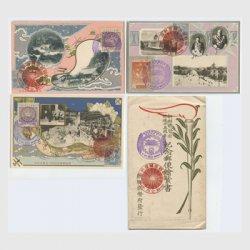 絵はがき 朝鮮総督府始政15周年3種揃いタトウ付き -朝鮮総督府
