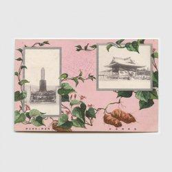 絵はがき 台湾神社大祭記念 上陸記念碑と台湾御遺跡(tw5c) -台湾総督府