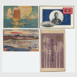 絵はがき 皇太子殿下台湾行啓3種タトウつき記念切手2種完貼り  -台湾総督府