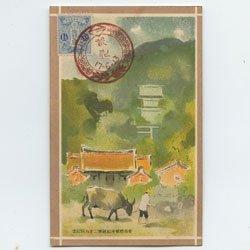 絵はがき 台湾総督府第29回始政記念「台湾神社付近の農家」(tw24b) -台湾総督府