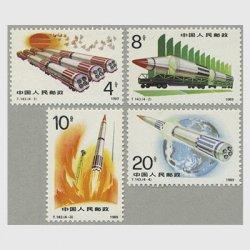 中国 1989年国防建設・ロケット(T143)