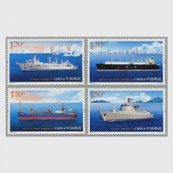 中国 2015年中国船舶工業4種