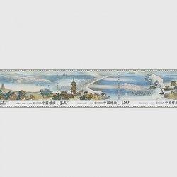 中国 2015年銭塘江大潮3種連刷