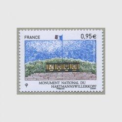フランス 2015年国立アルトマンスビレルコプフ記念碑