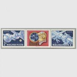 ハンガリー 1969年ソユーズ4号、5号初飛行2種タブ付き