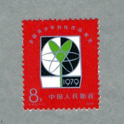 中国 1979年全国青少年科学技術作品