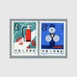 中国 1982年消防2種