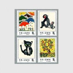 中国 1983年児童画4種